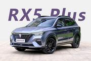 """荣威RX5 Plus实拍:""""国潮""""元素加持,年轻人更爱的SUV"""