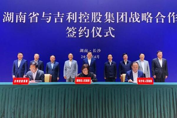 大动作!吉利控股宣布正式托管托管湖南长丰猎豹长沙工厂