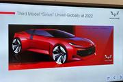 五菱新车型规划信息曝光:新车新标,大跑车终于要来了?