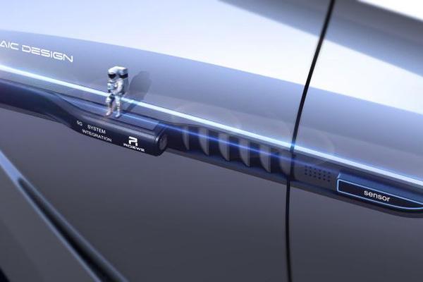 科技感满满,荣威发布全新纯电概念车极光号官图