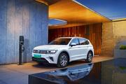 车厢科技感氛围大幅提升 2020款途观L PHEV开启预售