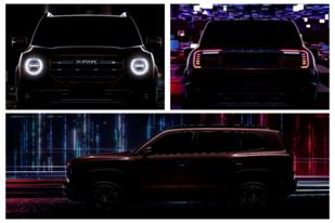 區別現有系列/或第三季度上市 哈弗全新品類SUV渲染圖