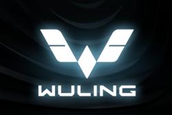 吹响进击高端的号角,五菱宣布将于25日发布全新Logo