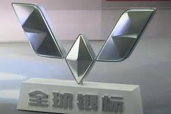 积极探索乘用车市场,五菱汽车发布全新银标Logo