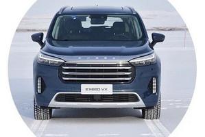 比汉兰达还大,它是不是最好看的国产中大型SUV?