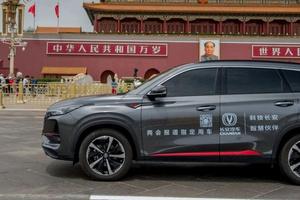 微視角 | 兩會服務用車,這款中國品牌汽車唱主角