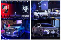 双标战略发布/多款新车同步亮相 上汽荣威品牌之夜