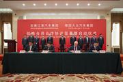 总价值超79.29亿元,大众宣布收购江淮汽车集团50%股权