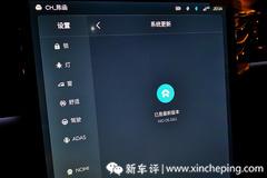 陈函的蔚来ES6长测(3):NIO OS 2.6.1,空气悬挂大升级!