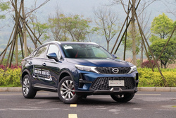 广汽传祺GS4 Coupe正式上市 售13.68-14.68万元