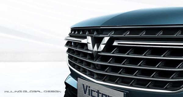 整体质感提升不少,五菱公布首款银标车型Victory局部图