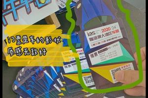 深圳粵港澳大灣區車展門票來了,在線等你來領!