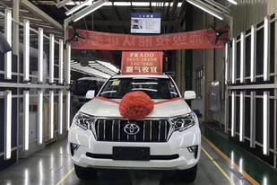 一汽丰田宣布普拉多正式停产,17年累计产量达34.6万辆