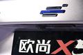 108932-长安欧尚X5