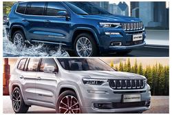 配置加料与产品升级 Jeep新大指挥官上市售23.98万起