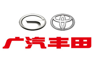 上半年累计销量同比增长6% 广汽丰田6月销量74270台