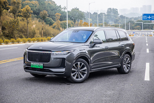 理想汽车赴美上市招标书曝光,将于2022年推出全尺寸SUV