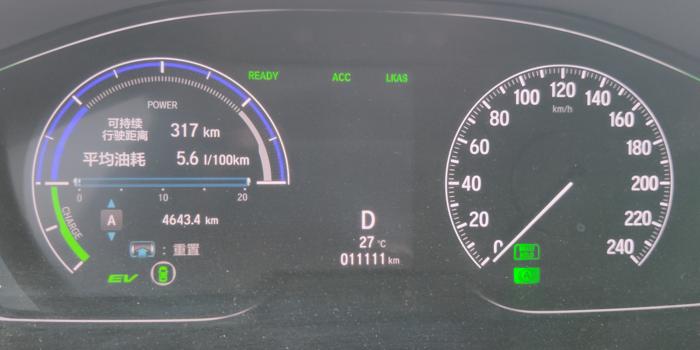10代雅阁混动13000公里三保过后总结
