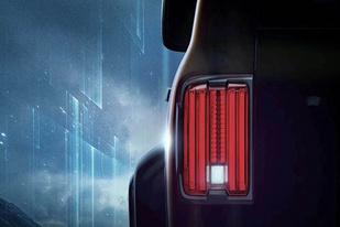 复古及科技风的完美结合,WEY发布硬派SUV P01尾部官图