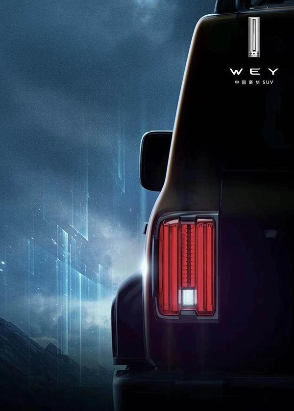 复古及科技风的完美结合,WEY发布硬派SUV P01尾部