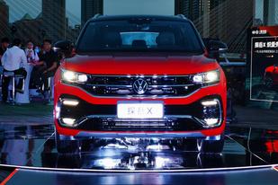 新颜值实力派到场一汽-大众探岳X上市售23.58-29.58万元