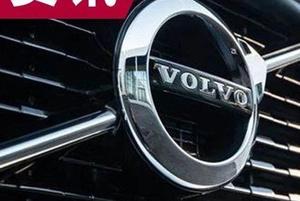 沃尔沃召回220万辆汽车,很多人却为它点赞?