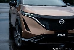 日产全新纯电SUV海外售价约32万Ariya将投产东风日产