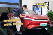 永不自燃/零百3.9/最强自主纯电轿车比亚迪汉哪款车最值?