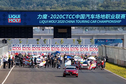 守护激情,阿尔法•罗密欧Giulia担任2020 CTCC 安全车
