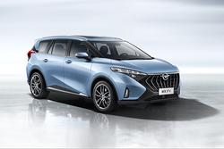 海马MPV车型7X正式上市:推3款车型,售12.58-14.98万元