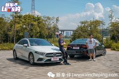 亚洲龙对比奔驰A级:合资车预算买豪华品牌,不香吗?
