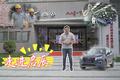 一台适合中国消费者的SUV是如何诞生的?(下篇)
