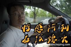 车辆行驶中主动熄火会发生什么?