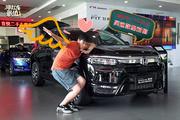 颜值无敌/实用性惊人/混动牛逼的本田皓影,哪款车最值?