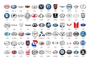 中国能不能诞生出百年汽车品牌 就看这几点了