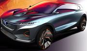 后起之秀/北京车展亮相 岚图首款量产概念车设计图