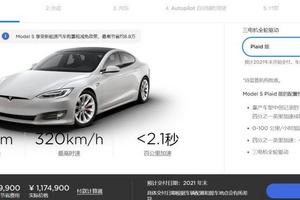 电池成本降56%,推17万元电动车,特斯拉要重走福特T型车普及之路?