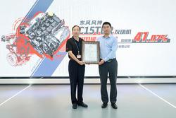 41.07%!东风风神刷新中国品牌发动机最高热效率