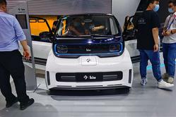 2020北京车展:新宝骏小BIU智慧汽车正式亮相
