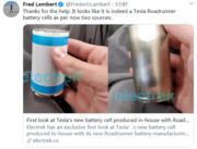 老车主再次哭晕,特斯拉全新饼干盒电池技术曝光