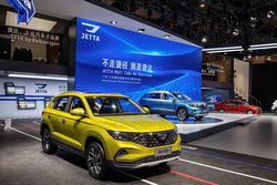 2020北京车展:全员到齐,中国国家田径队为捷达品牌助力