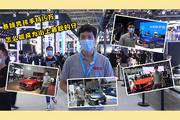 高尔夫8/思域/昂克赛拉/卡罗拉 15万家轿北京车展对对碰