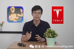 测试中被撞解体,是特斯拉Model 3的错还是假人的问题?