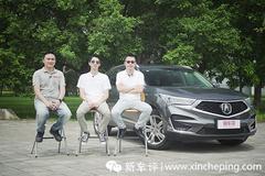 三鉴客实力品车:广汽Acura RDX竟让老车主如此满意?