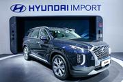 进口车卖国产价 现代7座SUV帕里斯帝售29.88万元