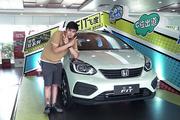 被称超跑/全面舒适的全新一代本田飞度,哪款车最值?