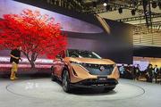 2020北京车展:初露锋芒,日产纯电动SUV Ariya正式亮相