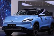 小鹏汽车广州新工厂正式奠基,并宣布获广州市40亿融资