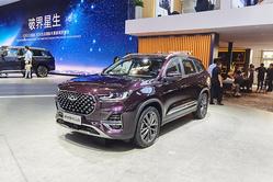 2020北京车展:瑞虎8PLUS开启预售,仅需13.19万起
