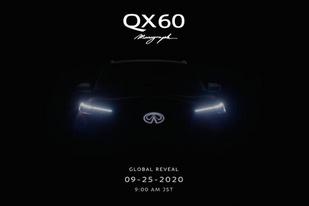全新理念+设计风格,英菲尼迪新QX60终于要来了